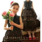 子供ドレス シフォンローズプリントワンピース フォーマル こども 子ども キッズドレス 結婚式 発表会 花柄 リボン