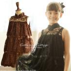 子供ドレス バルーンレースワンピース フォーマル 120-160cm  ONB YT 期間限定セール