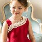 子供ドレス 女の子 ワンショルダー フレアースカートドレス キッズ 120 130 140 150 160 ONB YY [セール 返品不可]