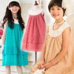 子供フォーマルドレス ラウンドヨークドレス フラワーブーケ 120-150cm