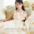 子どもフォーマル ドレス 結婚式用キッズ服(女の子)パールリボン付きドレス 発表会 子供 120-150cm  ONB YT 期間限定セール