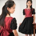 子供ドレス ブラックイングリッシュローズドレス 120-160cm  FRSP