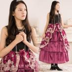 花びらスカートロングドレス 150/160/165cm キッズドレス 子供ドレス ジュニア