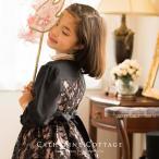 子供ドレス 結婚式用キッズ服 女の子 発表会 エレガントレースの七分袖ワンピース 120 130 140 150 160 165 子ども