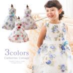子供ドレス 女の子 花柄オーガンジードレス 120-160 ONB WN 期間限定セール