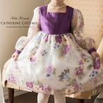 子供ドレス 発表会 子供服 女の子 フォーマル キッズ  紫 パープル ワンピース 結婚式 七五三 衣装 花柄オーガンジー長袖ドレス