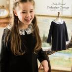 子供ドレス  女の子 発表会 結婚式 レース襟ブラックワンピース 100 110 120 130 cm ONB GY  期間限定セール