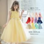 子供ドレス バラいっぱいラメチュールドレス100 110 120 130 140 150cm