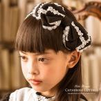 ショッピングカチューシャ レースリボンカチューシャ ヘアアクセサリー 子ども用カチューシャ 女の子 ブラック FRSP