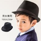 中折れ帽子 キッズ 発表会 フォーマル タキシードやスーツに合わせても 54cm 56cm ブラック 黒 FRSP