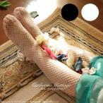 子供タイツ 日本製 子供用網タイツ 子供ドレスやワンピースに合わせて 子供フォーマル  ブラック 黒 白 ホワイト  [YUP4]