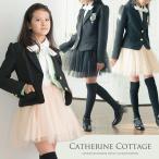 訳ありアウトレット 女の子スーツ セット 卒業式 ブラウス付チュールスカートエンブレムスーツ 140-165