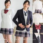アウトレット 女の子スーツ 卒業式 制服風 フォーマル  エンブレム付きブレザー7点セット FRSP