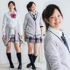 アウトレット 卒業式 女の子 スクール学生服ワンポイント刺繍カーディガン5点セット なんちゃって制服 女の子スーツ