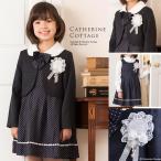 女の子スーツ 入学式 キッズ用品 ドットワンピとツィードボレロ3点セット 110cm 120cm 130cm 140cm