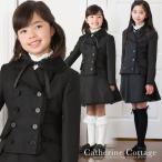 ガールズWボタン巻きスカートスーツ(ジャケット/スカートのセット) 卒業式 入学式 再値下  ONB NS 期間限定セール