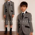 ショッピング男の子 男の子スーツ 入学式 シャツ・ネクタイ付ピーク襟ジャケットとパンツのボーイズスーツセット  七五三 110-130 cm