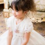 ベビードレス 繊細レースヨークカラーのドロワーズ付ベビードレス 80/90/100cm 結婚式 ONB YT 期間限定セール
