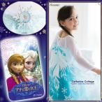 訳ありアウトレット ハロウィン衣装 アナと雪の女王 ドレス ディズニー公式ライセンス エルサ ドレス 100 110 120 130 [EHD]