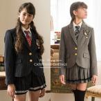 女の子 卒業式 スーツ 子供 ジュニア
