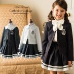 入学式スーツ 女の子 セット 子供服 卒園式 キッズ フォーマル ノーカラーお嬢様アンサンブルスーツ 110 120 130  cm 【12月末頃入荷予定】