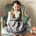 子供ワンピース 女の子 アリスのフロッキープリントジャンパースカート110 120 130 140 cm