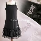 ショッピングペチコート 裾フリルワンピースキャミソール キッズ 白 黒 子供ドレス、ワンピースに合わせて 女の子 ペチコート FRSP