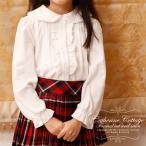 長袖ブラウス(女の子)子ども服 丸襟フリルスムースカットソーブラウス 子供 フォーマル 100-165cm [YUP6]