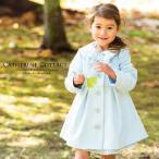 子供コート 冬 女の子 アウター セーラーカラーコート 110 120 130 140 cm ONB YS 期間限定セール
