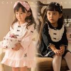 入学式 子ども ベビー キッズ アリスのうさぎ刺繍のフォーマル2Wayワンピース 女の子 フォーマル 80-120cm