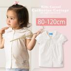 子供ブラウス 女の子  ホイップフリル襟半袖白ブラウス  子供服  シャツ  キッズ ベビー 春夏  80 90 100 110 120cm
