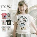 Disney ディズニー×キャサリンコテージ ディズニーキャラクターキッズTシャツ 110 120 130 140 150 cm [YUP12] [処分価格 返品不可]