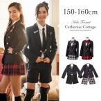 卒業式スーツ 女の子 Hiromichi Nakano ガールズチェックスーツセット    フォーマル 140  150 160 165