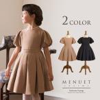 子供服 子供ドレス ふんわりタックスリーブワンピース 120 130 140 FRSP