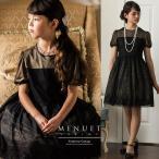 子供ドレス 女の子 結婚式 発表会 チュールスカート刺繍ドレス ワンピース  120 130 140 150 cm FRSP  [YKKS4]