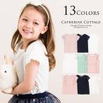 子供服 カジュアル シンプルキュートトップス  半袖 Tシャツ 100 110 120 130 cm [YUPS4]  FRSP ONB JJ2 期間限定セール