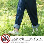 子供服 防虫 防蚊 虫除け アウトドアデニムパンツ 110 120 130 140 cm レギパン