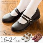 子供靴 フォーマル 女の子 廉価版 2本ベルトシューズ  18 19 20 21 22 23 24 cm