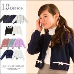 子供服 綿100% ネイビーコットンニットカーディガン羽織物  110 120 130 140 150 160cm FRSP