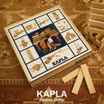 カプラ100 KAPLA 魔法の板 YKKS6