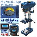 デジタルボール盤(DP-550SDI)
