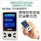 ANDO でじ録ラジオ RP12-192DV ラジカセ/CDラジオ