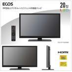 ショッピング液晶テレビ 20V型地上デジタルハイビジョン LED液晶テレビ ES-D1T020SN