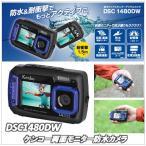 ケンコーKenko両面モニター防水カメラ 前面モニター付デジタルカメラ DSC1480DW