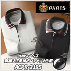 PARIS(パリス)ACPR-2195)刺繍入り長袖ポロシャツ2色組