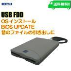 IO-DATAフロッピーディスクドライブ