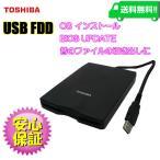 TOSHIBAフロッピーディスクドライブ