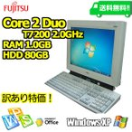 FUJITSU 一体型 15型/1.0GB/80GB/CD/XP