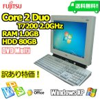 FUJITSU 一体型 15型/1.0GB/80GB/DVDマルチ/XP