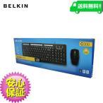 BELKIN Essencial Combo C300